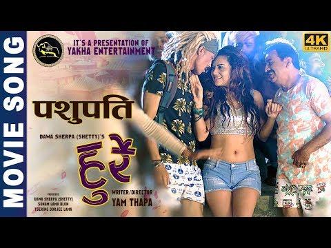 (Pashupati - New Nepali Movie HURRAY Song 2019 | Neeta Dhungana, Bijay, Ankit, Raja Ram - Duration: 3 minutes, 51 seconds.)