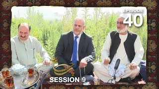 Chai Khana - Season 9 - Ep.40