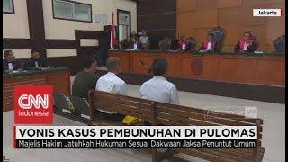 Video 2 Pelaku Pembunuhan Pulomas Divonis Mati MP3, 3GP, MP4, WEBM, AVI, FLV Agustus 2018