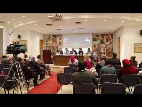 القاهرة تحتضن فعاليات المؤتمر الدولي للتنمية الثقافية المستدامة وبناء الإنسان