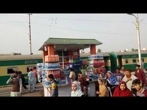 Karachi Cantt Railway Station| Pak Business Express departing for Lahore