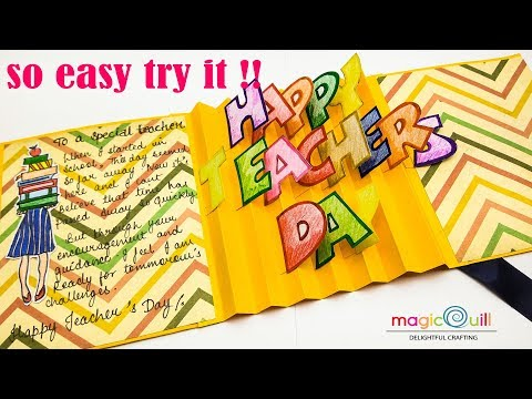 How To Make Teachers Day Pop Up Card Easy Teachers Day Card Ideas Teachers Day