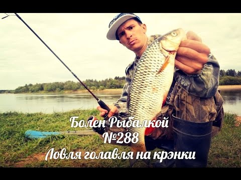 заболела рыбалкой