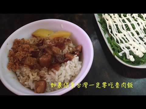 謝和弦 R-chord – 如果你來台灣 If you come to Taiwan (Official Lyric Video)