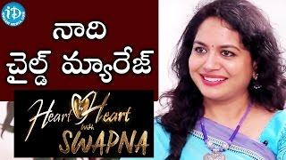 Video р░ир░╛р░жр░┐ р░Ър▒Ир░▓р▒Нр░бр▒Н р░ор▒Нр░пр░╛р░░р▒Зр░Ьр▒Н - Singer Sunitha || Heart To Heart With Swapna MP3, 3GP, MP4, WEBM, AVI, FLV Maret 2019