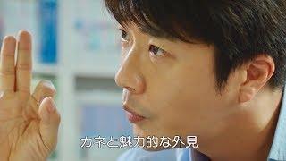 意外なカメオ出演が強烈インパクト!/映画『探偵なふたり:リターンズ』本編映像