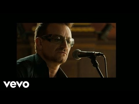 So Cruel - U2