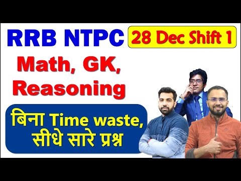 RRB NTPC 28 Dec Shift 1 Analysis All Subjects Math Reasoning GK All questions