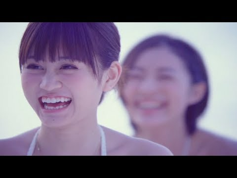 『真夏のSounds good !』 PV (AKB48 #AKB48 )