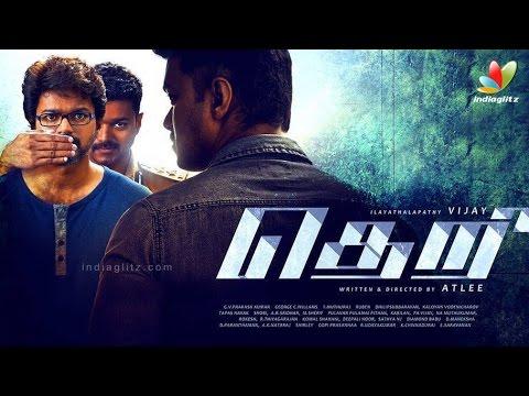 Illayathalapathy Vijay Theri Teaser Smashes All Records   Atlee  Amy Jackson Kollywood News 08 02 2016 Tamil Cinema Online