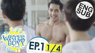 Nonton  Eng Sub  Waterboyy The Series   Ep 1  1 4  Film Subtitle Indonesia Streaming Movie Download