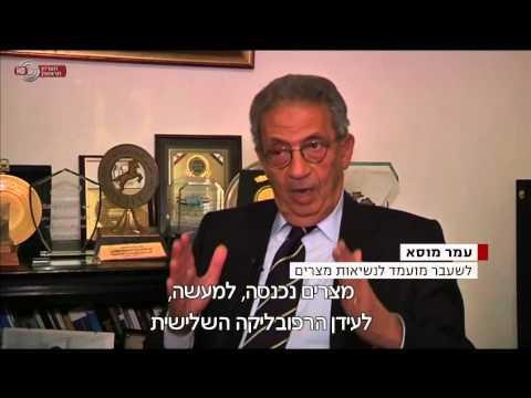 بالفيديو.. التيفزيون الإسرائيلي في ذكرى 25 يناير: عادت مصر إلى الخلف بجنرال عسكري