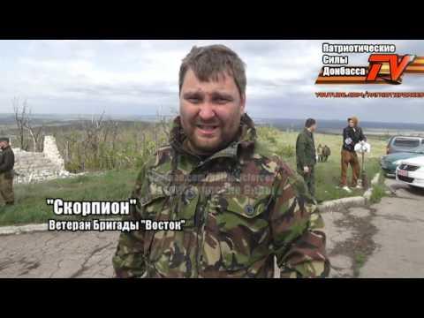 Порошенко заявил что сданную ополченцам Саур-Могилу удалось удержать