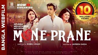 Download Video MONE PRANE (মনেপ্রাণে) Bangla New Natok 2019 Full HD | Apurba, Mehazabien | Valentine's Day Telefilm MP3 3GP MP4