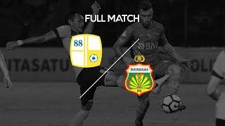 [FULL MATCH]  BARITO PUTERA VS BHAYANGKARA FC