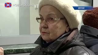 Новый шок для украинских пенсионеров