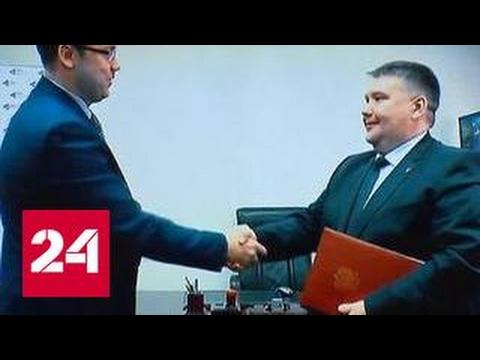Cоглашение с Челябинской областью заключила «Русская медная компания»