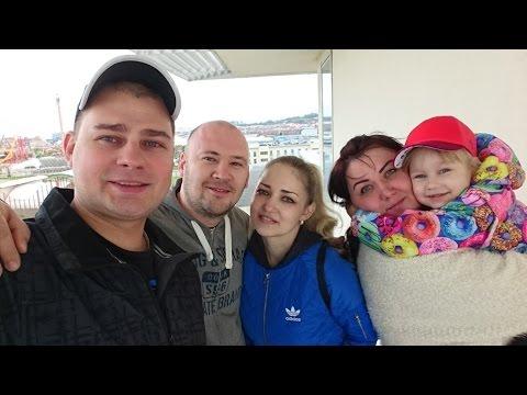 ВЛОГ Нина и Олег прилетели в Сочи Парк отель !!! Едем на встречу !!!