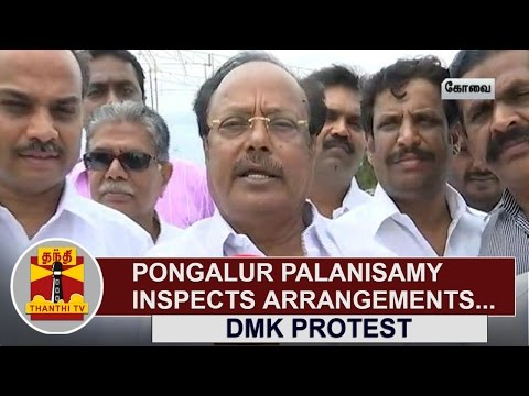 Pongalur-Palanisamy-inspects-arrangements-for-DMKs-Protest-at-Coimbatore-Thanthi-TV