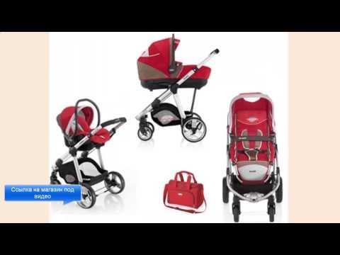 модные детские коляски