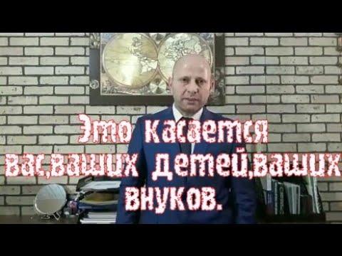 ОБРАЩЕНИЕ К РОССИЯНАМ. - DomaVideo.Ru
