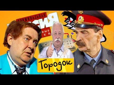 ► ТОП 5 Популярных телепередач  90-х годов (Ностальгия) (видео)