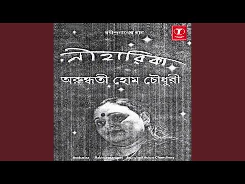 Tomar Khola Hawa (видео)