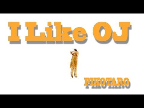 超紅PIKO太郎再推出洗腦神曲《我愛柳橙汁》,上傳才短短幾天就已經衝破400萬點閱率了!