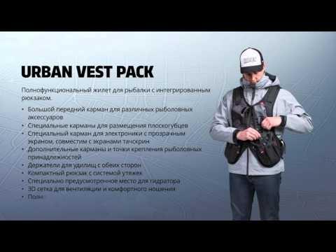 Rapala Urban Vest Pack mellény-táska videó