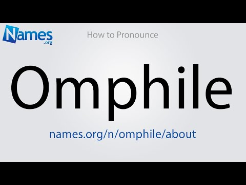 How to Pronounce Omphile