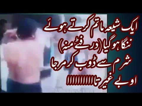 Matam krte huwe shalwar utar gayi || #Mohammad_Irfan_Alwari
