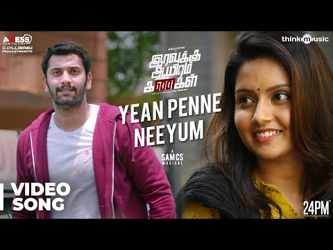 Download Iravukku Aayiram Kangal | Yean Penne Neeyum Video Song | Arulnithi, Ajmal, Mahima Nambiar | Sam C S HD Mp4 3GP Video and MP3