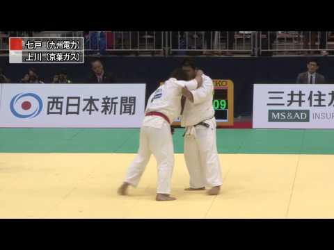 男子100kg超級決勝 上川大樹 vs 七戸龍
