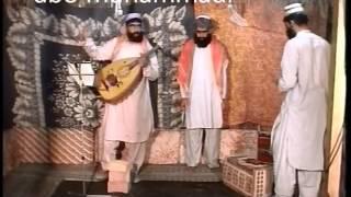 محمد السليم منلوج قصة حب باكستاني - بجودة عالية