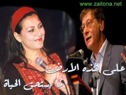 الشاعر محمود درويش و الفنانة أمل مرقس...