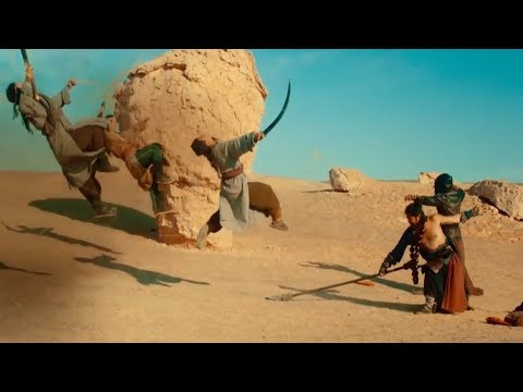 The Jiangshan sword - Latest Chinese fantasy Kung fu Martial arts films #11