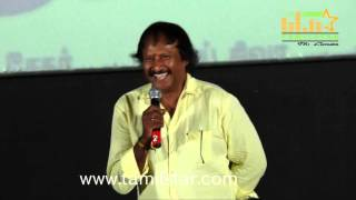 Palakkattu Madhavan Movie Audio Launch Part 3