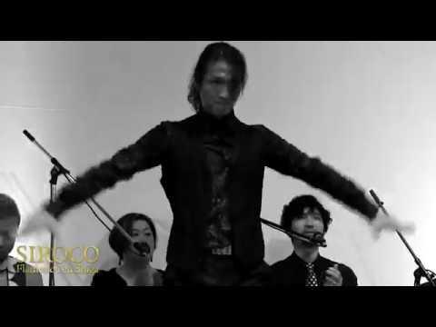 SIROCO Flamenco en Shiga 3/3