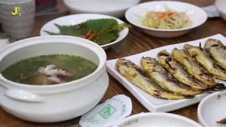 [남도의맛] 목포의 맛