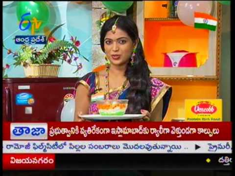 Sakhi ??? - 15th August 2014 15 August 2014 05 PM