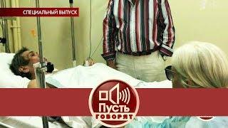 Трагедия Бари Алибасова. Пусть говорят. Выпуск от 10.06.2019