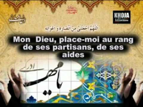 Dua Al'ahd en français