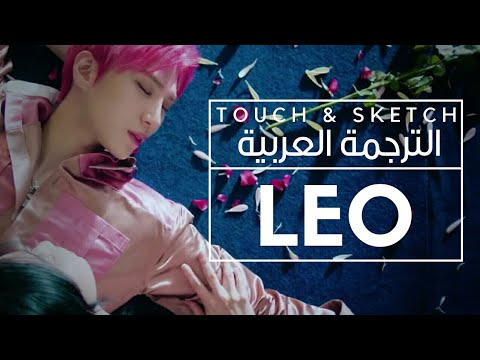 LEO (VIXX) - Touch & Sketch [ Arabic Sub ] الترجمة العربية