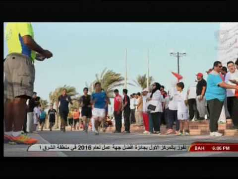 Bab Al Bahrain... Governorates Celebrates Olympic Day 29-5-2016