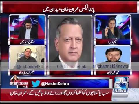 Nasim Zehra @8 10th April 2016