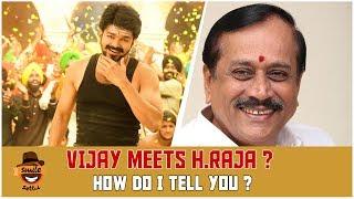 Video Vijay meets H.Raja ? - Smile Settai Justice League Special | How Do I Tell You ? | Smile Settai MP3, 3GP, MP4, WEBM, AVI, FLV Desember 2018