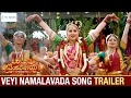 Veyi Namalavada Song Latest Trailer