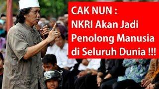 Cak Nun 2017 terbaru di Desa Jepang, Kecamatan Mejobo, Kudus, Jawa Tengah, 28-29 April 2017. Indonesia akan menjadi penolong manusia di seluruh dunia