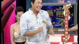 【2】0718曲家瑞老師和小鐘聯誼,太精彩了!(康熙來了)