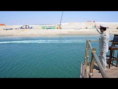 Αλ Σίσι:«Σύμβολο της νέας Αιγύπτου η Διώρυγα του Σουέζ»